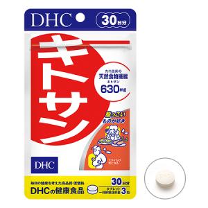DHC Крабовый хитозан для похудения на 30 дней