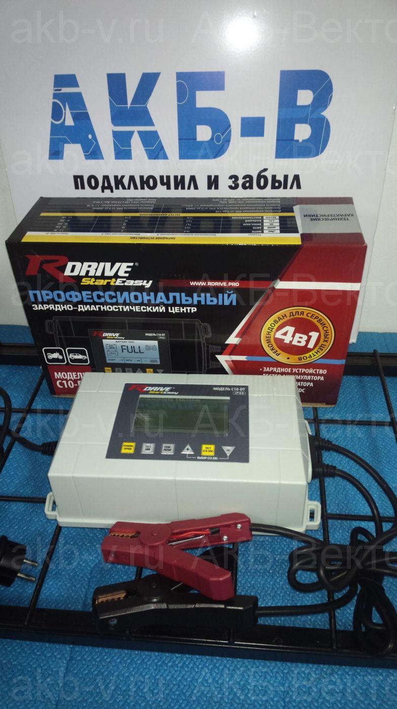 Rdrive C10-DT (4в1) зарядно диагностический центр (интеллектуальный)