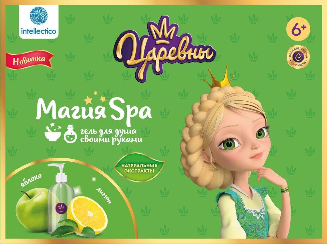 """Набор Магия SPA, Гель для душа """"Царевны"""", Василиса"""