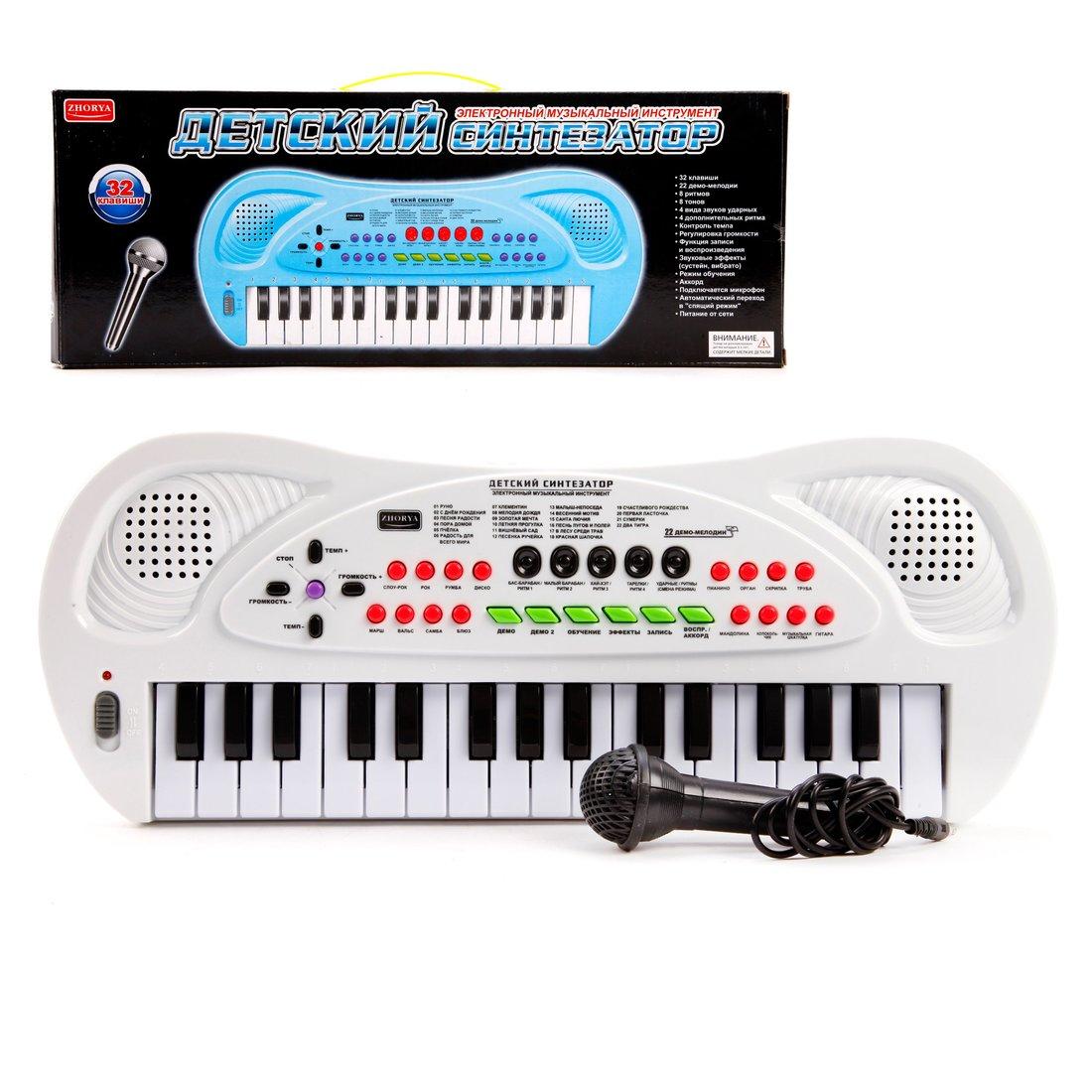 ДЕФЕКТ УПАКОВКИ Синтезатор 32 клавиши,  бел., эл. звук, микрофон, запись, эл.пит.не вх.в компл.