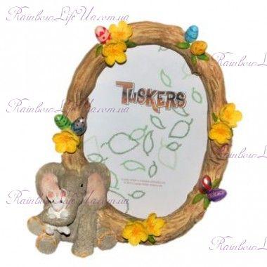 "Фоторамка слон Счастливой Пасхи ""Tuskers"""