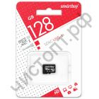 Карта памяти micro SDXC 128GB Smart Buy Class 10 UHS-1 без адапт   BL-1