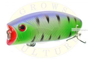 Воблер Grows Culture Malas 57 мм / 9 гр / Заглубление: 0 - 0,3 м / цвет:  245