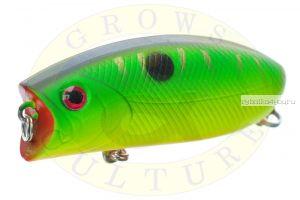 Воблер Grows Culture Malas 57 мм / 9 гр / Заглубление: 0 - 0,3 м / цвет:  3016