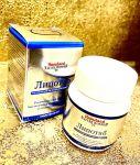 Таблетки для нормализации уровня холестерина в крови Lipotab,60 таб,Hamdard