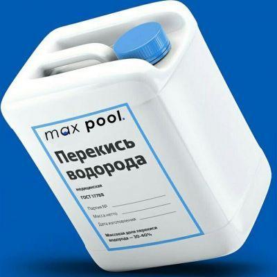 Перекись водорода (пергидроль) 37% 10 л. (11.4 кг)