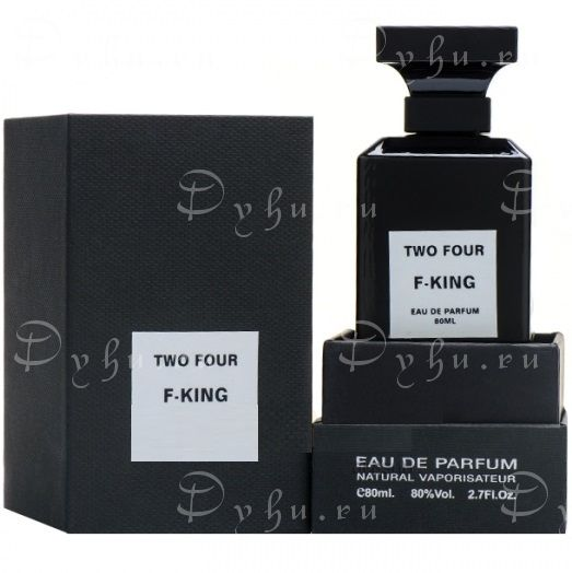 Fragrance World - Two Four F-King, 100 ml