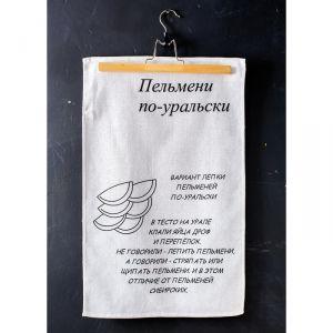 """Полотенце кухонное """"Pelmeni"""" 35х61 см"""