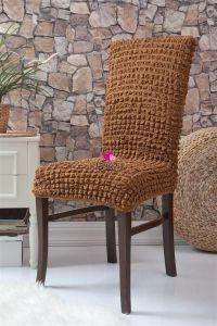 Набор чехлов для стульев 6 шт без оборки,Коричневый