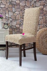 Набор чехлов для стульев 6 шт без оборки,Песочный
