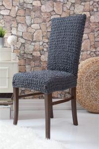 Набор чехлов для стульев 6 шт без оборки,Темно-серый