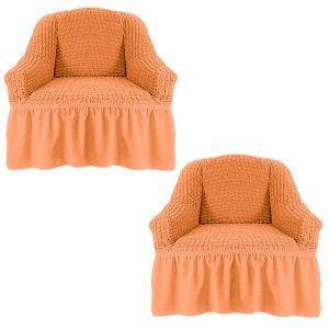 Набор чехлов для кресла с оборкой (2шт.),коралловый