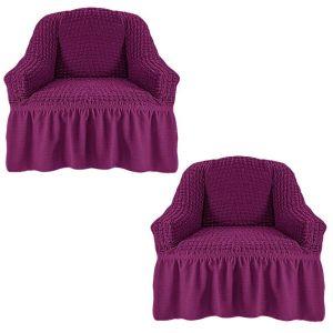 Набор чехлов для кресла с оборкой (2шт.),Фиолетовый