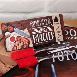 """Подарочный набор """"Кулинарных дел мастер"""" фартук, силиконовые лопатки   3613219"""