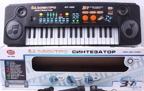 Детский синтезатор с микрофоном и MP3 (0888)