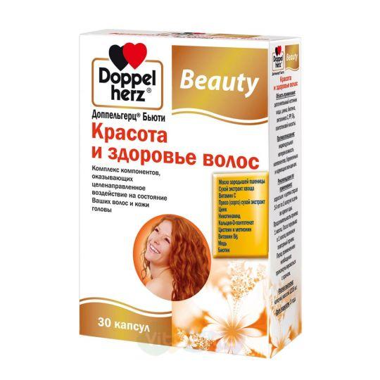 Доппельгерц Бьюти Красота и здоровье волос, 30 капс