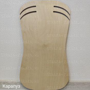 Деревянный Планшет КАРАПУЗ для покраски и расклейки страз