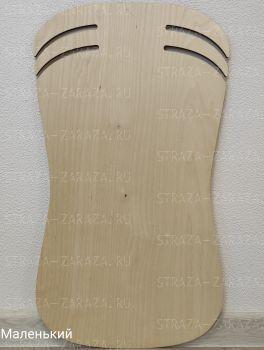 Деревянный Планшет Маленький для покраски и расклейки страз