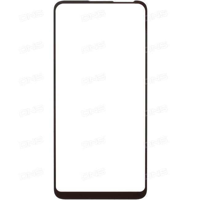 Защитное стекло на Samsung A11/M11 с рамкой