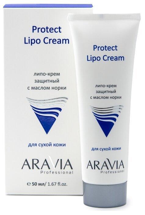 Липо-крем защитный с маслом норки Protect Lipo Cream, 50 мл  ARAVIA Professional