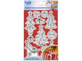 Набор наклеек для раскрашивания НОВЫЙ ГОД, 4 листа, 14*21 см, бумага
