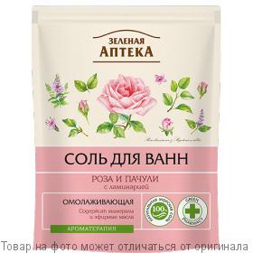 """Зеленая АПТЕКА Соль для ванн """"Роза и пачули"""" 500мл дой-пак, шт"""