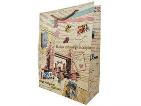 Пакет подарочный бумажный, 280*370*100 мм, КРАФТ