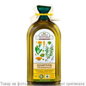 """Зеленая АПТЕКА Шампунь для жирных волос """"Календула лекарствен.и розмарин.масло"""" 350мл, шт"""