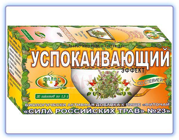 Фиточай Сила российских трав № 23 Успокаивающий