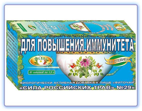 Фиточай Сила российских трав № 29 Для повышения иммунитета Витачай