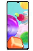Смартфон SAMSUNG GALAXY A41 64GB RED (SM-A415FZRMSER)