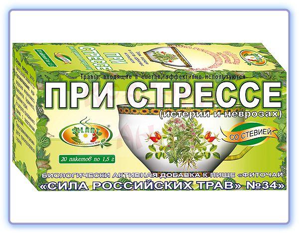 Фиточай Сила российских трав № 34 При стрессе Витачай