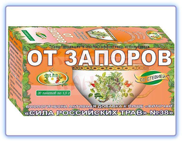 Фиточай Сила российских трав № 38 От запоров Витачай