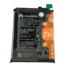 аккумулятор HB446486ECW