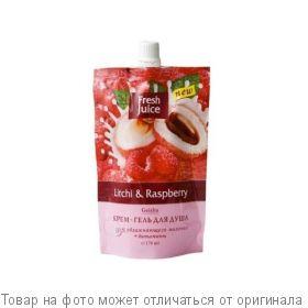 """Fresh Juice Крем-гель д/душа """"Litchi & Raspberry""""(личи и малина) 33% увлажн.молоч.200мл дой-пак, шт"""