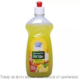 Семь ЗВЕЗД средство для посуды Лимон 500мл , шт