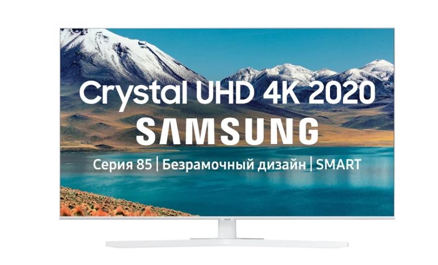 Телевизор SAMSUNG UE43TU8510U Белый