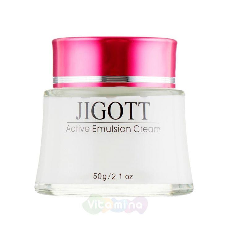 Jigott Интенсивно увлажняющий крем-эмульсия Active Emulsion Cream, 50 г