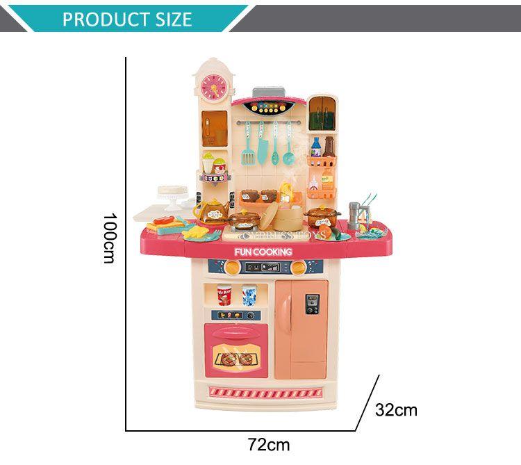 998B Детская высокая игровая кухня с водой и паром 100 см.