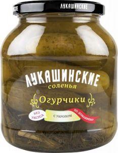 Огурцы ЛУКАШИНСКИЕ 670гр По-домашнему с укропом соленые ст/б