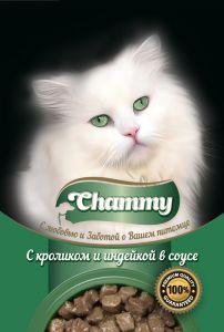 Корм д/кошек CHAMMY 85гр Пауч кролик/индейка в соусе