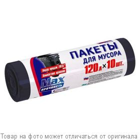 Авикомп.Мешки для мусора 120л (10шт) повышенной прочности рулон черные 6*24 (0236), шт