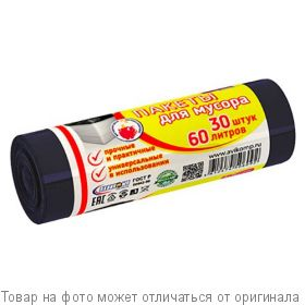 Авикомп.Мешки для мусора 60 (30шт) рулон черн.10мкм. 6/24 (6092), шт