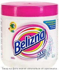 Belizna.Пятновыводитель-отбеливатель Oxi Power + 90гр , шт
