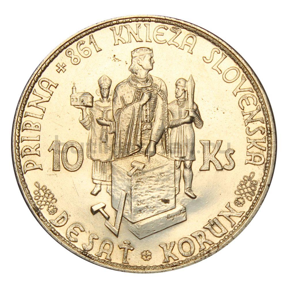 10 крон 1944 Словакия