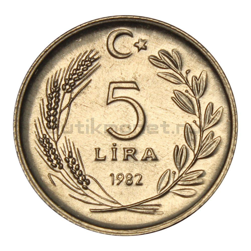 5 лир 1982 Турция