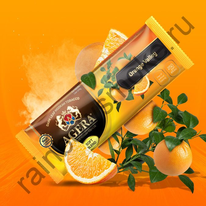 Agera Medium 250 гр - Orange Valley (Апельсиновая Долина)