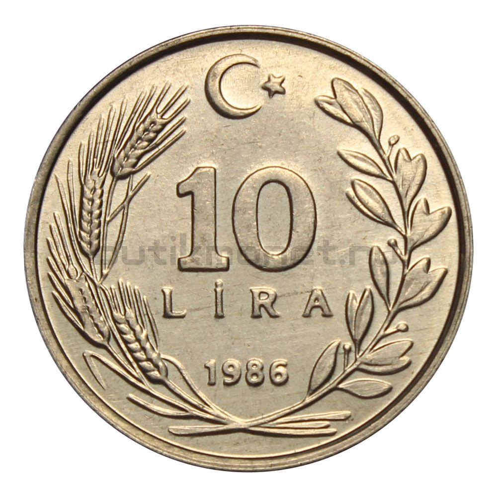 10 лир 1986 Турция