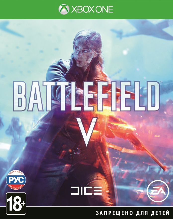 Игра Battlefield V (Xbox One)