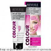 COMPLIMENT Revuele COLOR GLOW обновляющая маска-пленка для лица 80мл, шт